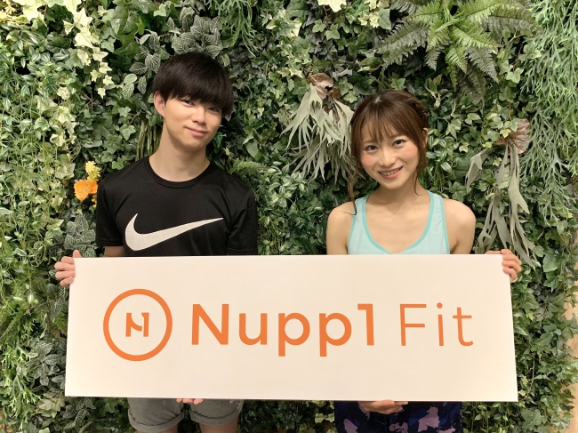 Nupp1 Fit 提携パートナーのメガロス白金台にて撮影