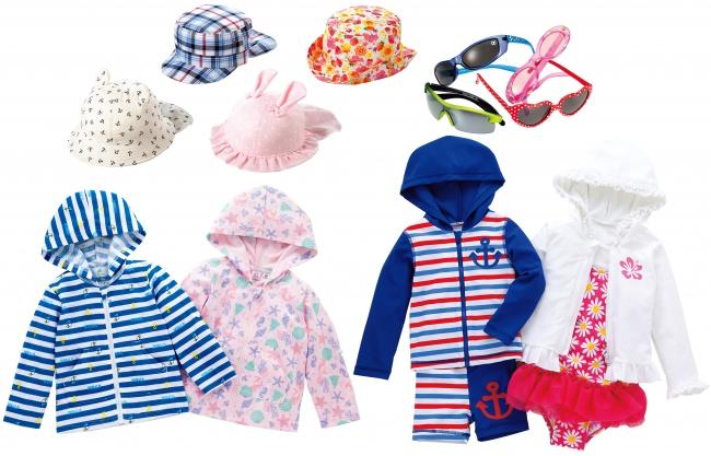 a075e1bbf5312 春夏のマストハブ!ベビー キッズ用UV対策ウェア、ファッション小物 3月 ...