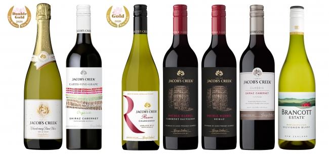 「ダブルゴールド」受賞ワイン(左から1〜2本目)、「ゴールド」受賞ワイン(左から3〜7本目)