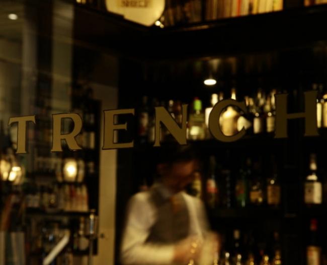 Bar TRENCH(バー トレンチ)