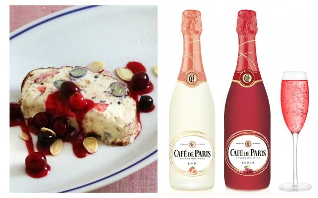 アイス ブッシュ・ド・ノエル ベリーソース添え スパークリングワイン「カフェ・ド・パリ」セット