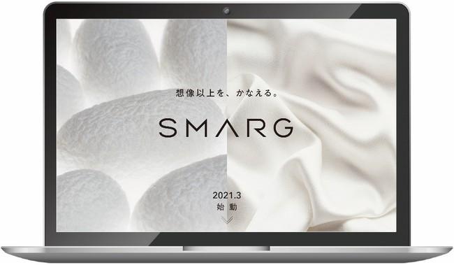 SMARGウェブサイトイメージ