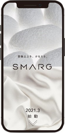 SMARGウェブサイト・スマートフォン