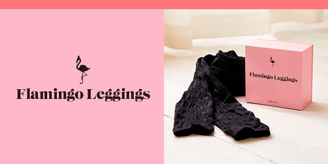 株式会社TAUPEが新商品の着圧レギンス「フラミンゴレギンス(Flamingo Leggings)」を販売開始いたします|トープのプレスリリース