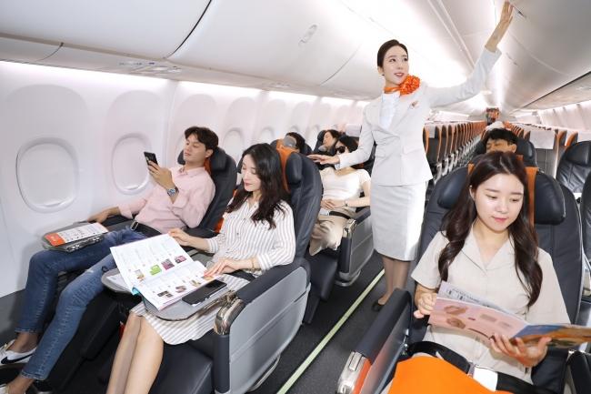チェジュ航空NEW CLASS
