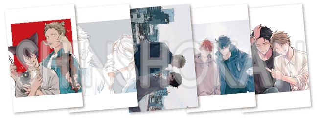 ギヴンスペシャルカードセット(2ショット)(5枚セット・1種)/©キヅナツキ・新書館
