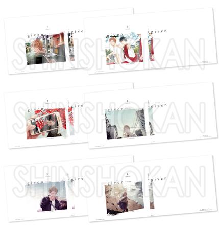 ギヴンコミックススペシャルカバーセット(6枚セット)/©キヅナツキ・新書館