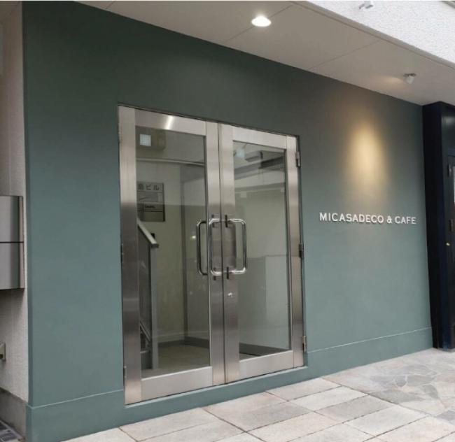 MICASADECO&CAFE 神宮前 外観
