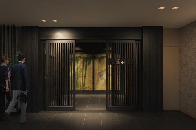 日本料理「呉竹」玄関のイメージ