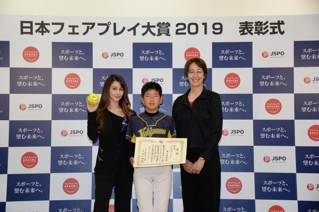 (左から)ダレノガレ明美さん、井上史弥さん、ヨーコ ゼッターランド常務理事