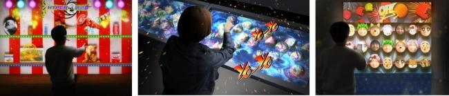 写真左:「HYPER射的」イメージ、写真中央:「YO-YO釣り」イメージ、写真右:「Oh!メーン」イメージ