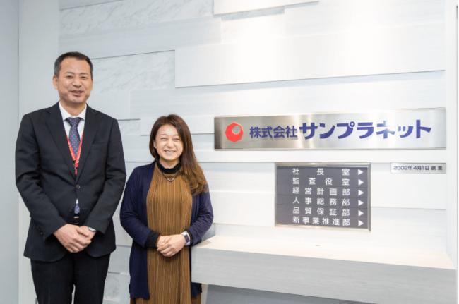 左から 営業本部営業ユニット統括部長 脇田 進様、営業本部管理グループ 課長 葉山 純子様