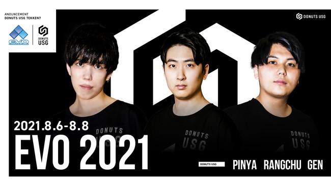 左よりPINYA(ぴんや)、Rangchu(ランチュ)、GEN(弦)