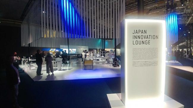 Japan Innovation Lounge