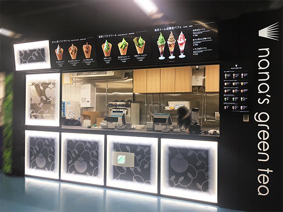 東京ドーム店