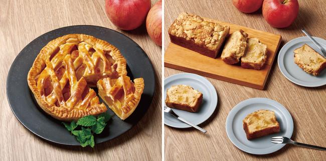 「ふじりんご」を楽しむ アップルパイとアップルクランブルケーキスライス
