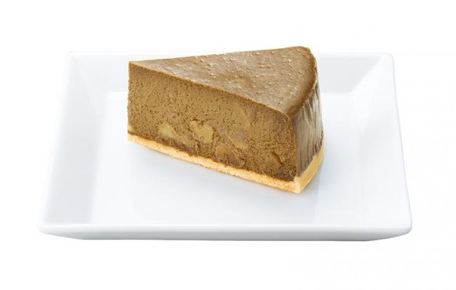 ほうじ茶とくるみのチーズケーキ