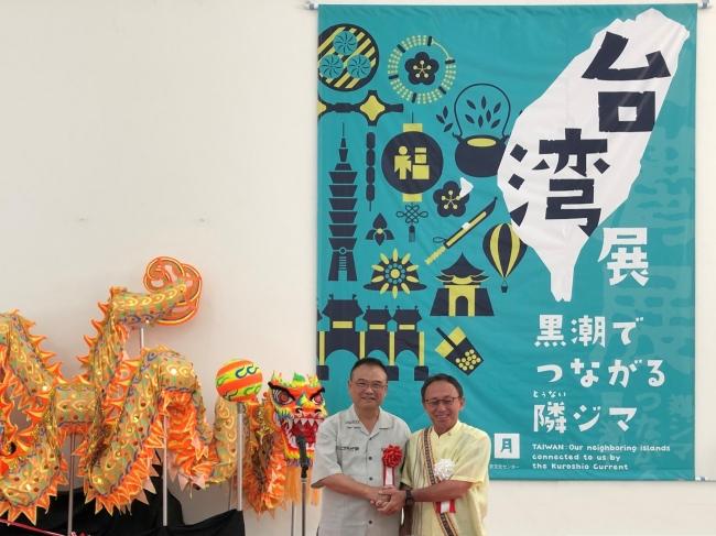 蕭宗煌・文化部政務次官(左)、玉城デニー・沖縄県知事(右)