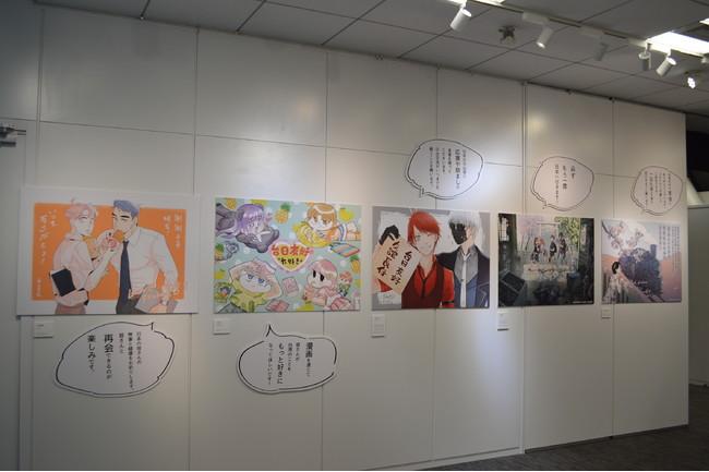 「ありがとう日本」イラスト展で10名の台湾の漫画家による日本への感謝を伝えるイラストを展示