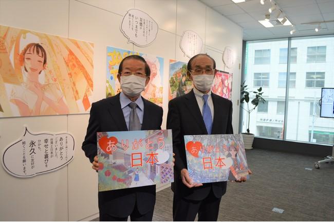 「ありがとう日本」イラスト展:謝長廷・駐日代表(写真左)と谷崎泰明・日本台湾交流協会理事長(右)