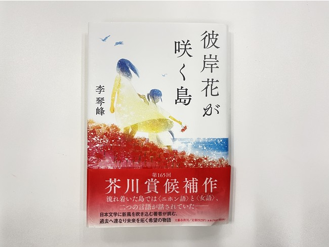 謝長廷駐日代表と李永得文化部長を代表して花束を贈呈する台湾文化センターの王淑芳センター長