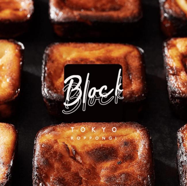 BLOCK BLOCK TOKYO -Roppongi-
