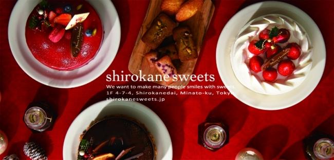 shiroane sweets christmas