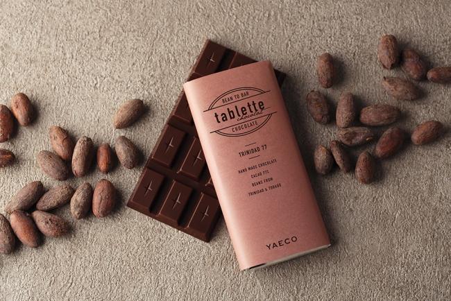 プレゼント商品:カカオ分77%のヴィーガンチョコレート