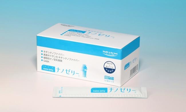 日本初キチンナノファイバー配合サプリメント【ナノゼリー】