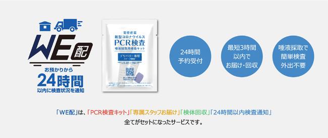 ピーシー アール 検査 料金 札幌