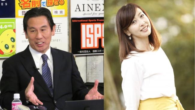 ニューモデルマガジンX編集長の神領貢氏とカーライフ・エッセイストの ...