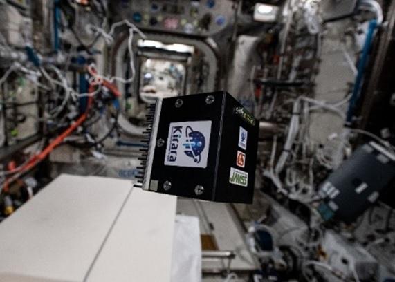 (C)NASA/ESA