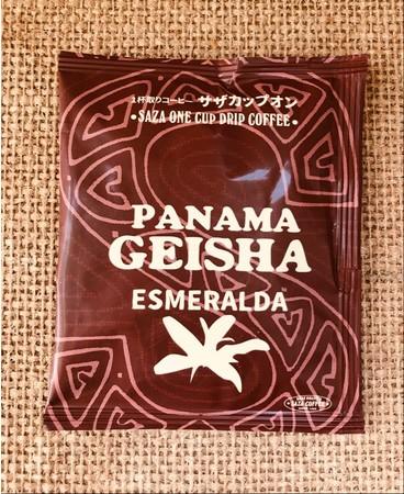 タダコーヒーは、パナマ・ゲイシャ エスメラルダ農園マリオ 超おいしい。6月26日までタダコーヒー(10000で終了)1送料あたり1個限定