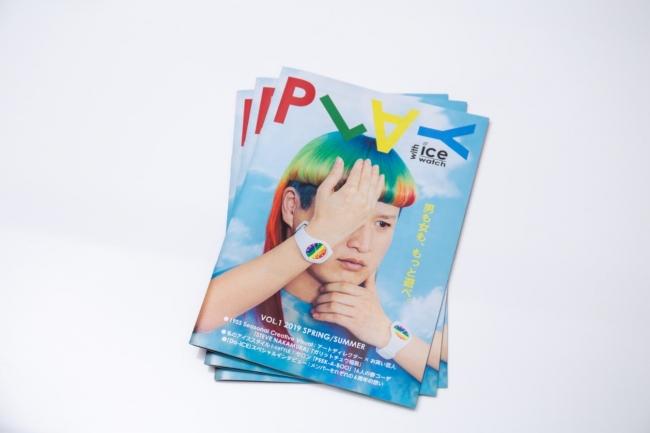 フリーマガジン「PLAY with ICE-WATCH」