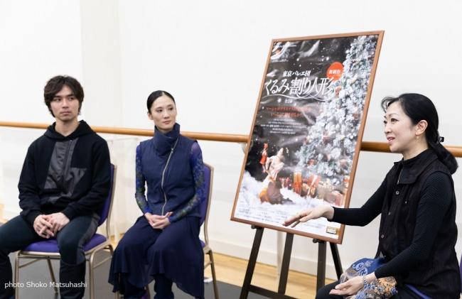 左から柄本弾、川島麻実子、斎藤友佳理(東京バレエ団芸術監督)