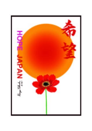 メインヴィジュアルは高田賢三氏のデザインによるもの
