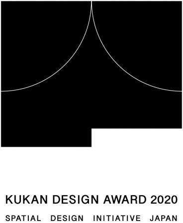 日本空間デザイン賞2020ロゴマーク(ロゴマークデザイナー:北川一成/GRAPH)