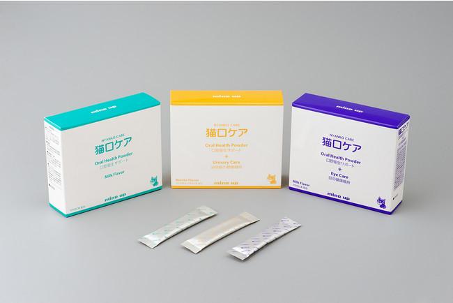猫口ケア サプリメント ラインナップ 左から口腔衛生サポート、+泌尿器の健康維持、目の健康維持