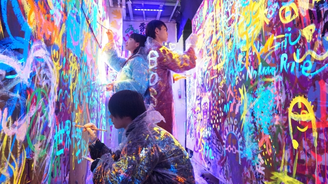 FREE ART WALL (浅草店)