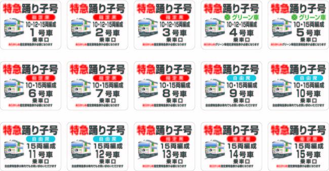 ▲ステッカー ※全15種 (1種)440円(税込)