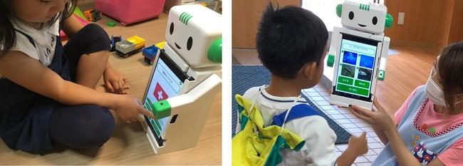 ※実証実験の様子①(フラッシュカードアプリ、クイズアプリで遊ぶ園児)