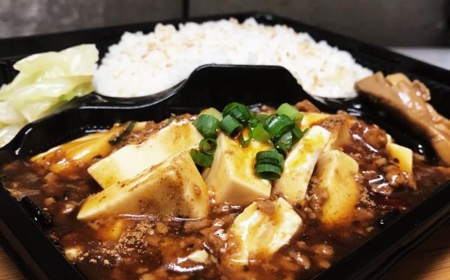 麻婆豆腐定食 980円