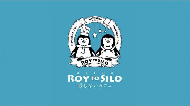 新宿歌舞伎町にある夜パフェ屋「Roy to Silo」