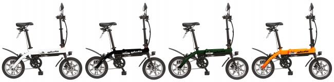 glafitバイク GFR-01(電動バイク)