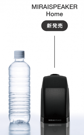 500mlのペットボトルと比較・重量1kg 未満
