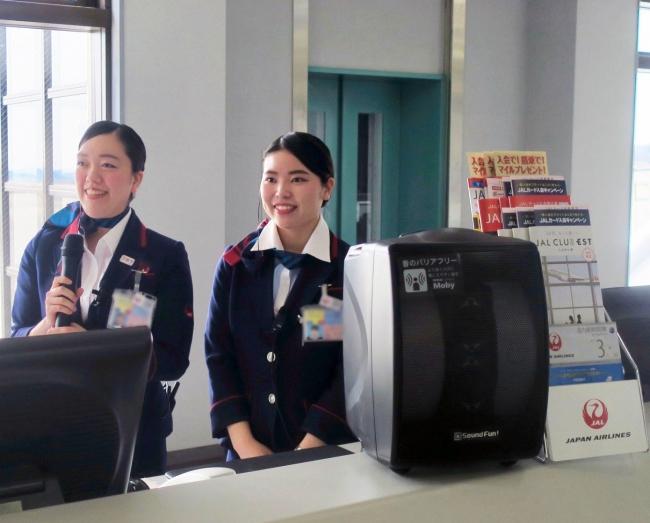 岡山空港のJALカウンターで活用される「ミライスピーカー・モビィ」