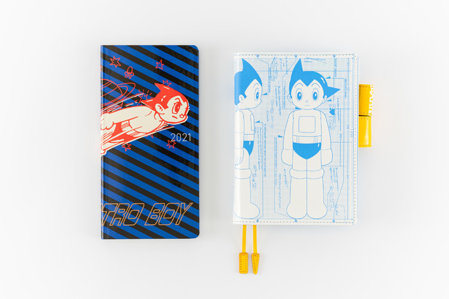 (C) Tezuka Productions