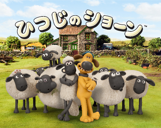 Aardman Animations Ltd 2019
