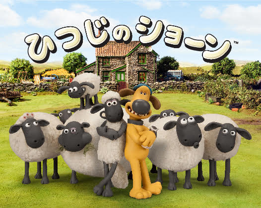(C) Aardman Animations Ltd 2019