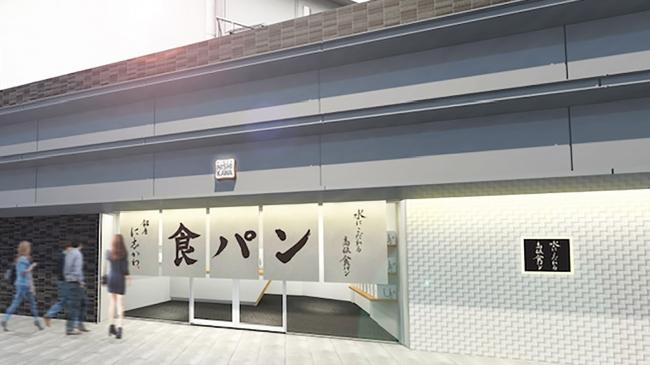 銀座に志かわ広島駅前店